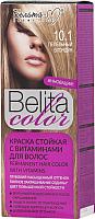 Крем-краска для волос Белита-М Belita Color стойкая с витаминами № 10.1 (пепельный блондин) -