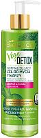 Гель для умывания Bielenda Vege Detox нормализ. смешан. кожа капуста кале+свекла+пребиотик (200мл) -
