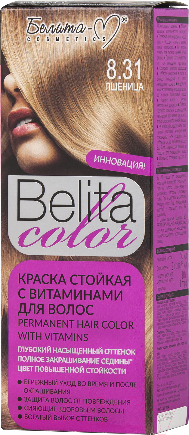 Купить Крем-краска для волос Белита-М, Belita Color стойкая с витаминами № 8.31 (пшеница), Беларусь, русый
