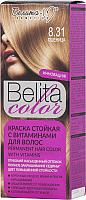 Крем-краска для волос Белита-М Belita Color стойкая с витаминами № 8.31 (пшеница) -
