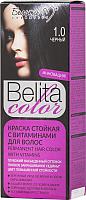 Крем-краска для волос Белита-М Belita Color стойкая с витаминами № 1.0 (черный) -