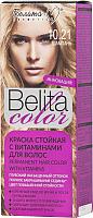 Крем-краска для волос Белита-М Belita Color стойкая с витаминами № 10.21 (шампань) -