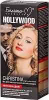 Крем-краска для волос Белита-М Hollywood Color стойкая 324 (Кристина) -