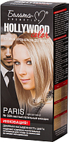 Крем-краска для волос Белита-М Hollywood Color стойкая 328 (Перис) -