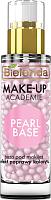 Основа под макияж Bielenda Make-Up Academie Pearl Base розовая (30мл) -
