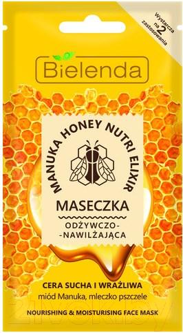 Купить Маска для лица кремовая Bielenda, Manuka Honey питательная и увлажняющая д/сухой и чувств. кожи (8г), Польша, Manuka Honey (Bielenda)