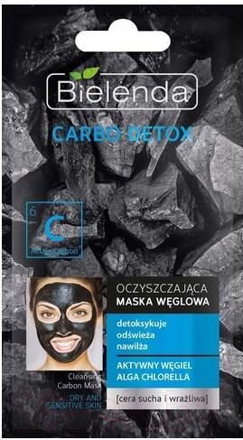 Купить Маска для лица кремовая Bielenda, Carbo Detox очищающая с активир. углем для сухой и чувств. кожи (8г), Польша, Carbo Detox (Bielenda)