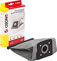 Пылесборник для пылесоса OZONE MX-07 -