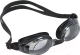 Очки для плавания Bradex Регуляр SF 0392 -