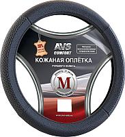 Оплетка на руль AVS GL-930M-B / A78676S (M, черный) -