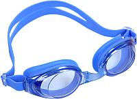 Очки для плавания Bradex Регуляр SF 0393 -