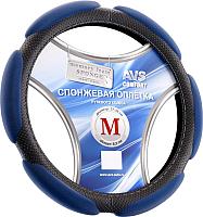 Оплетка на руль AVS SP-426M-BL / A07529S (M, синий) -