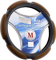 Оплетка на руль AVS SP-426M-BR / A07530S (M, коричневый) -