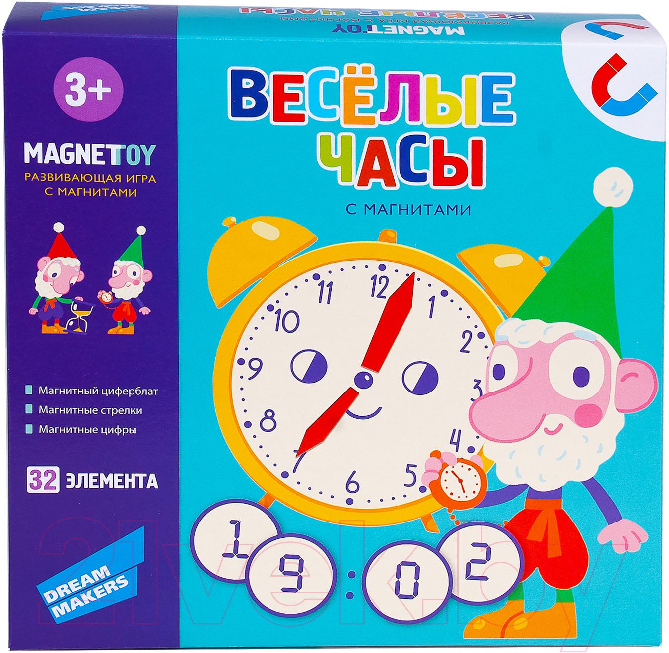 Купить Настольная игра Dream Makers, Веселые часы / MI1904, Китай