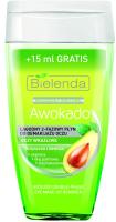 Лосьон для снятия макияжа Bielenda Bouquet Nature авокадо 2-фазная мягкая для глаз (140мл) -