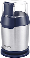 Кофемолка Marta MT-2168 (темный топаз) -