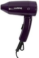 Фен Lumme LU-1051 (фиолетовый чароит) -
