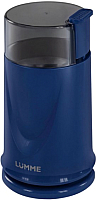 Кофемолка Lumme LU-2605 (темный топаз) -
