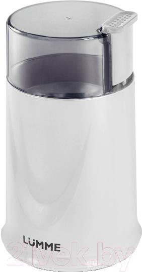 Купить Кофемолка Lumme, LU-2605 (белый жемчуг), Китай