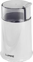 Кофемолка Lumme LU-2605 (белый жемчуг) -