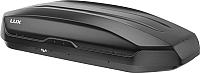 Автобокс Lux Tavr 175 450L 791040 (черный матовый) -