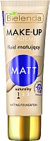 Тональный крем Bielenda Make-Up Academie Matt №01 светлый (30г) -