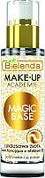 Основа под макияж Bielenda Make-Up Academie Magic Base золотая с эффектом BB (30г) -
