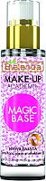 Основа под макияж Bielenda Make-Up Academie Magic Base увлажняющая с эффектом BB (30г) -