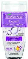 Лосьон для снятия макияжа Bielenda Skin Clinic Professional аргана питательн. 2-фазн. д/глаз губ (150мл) -