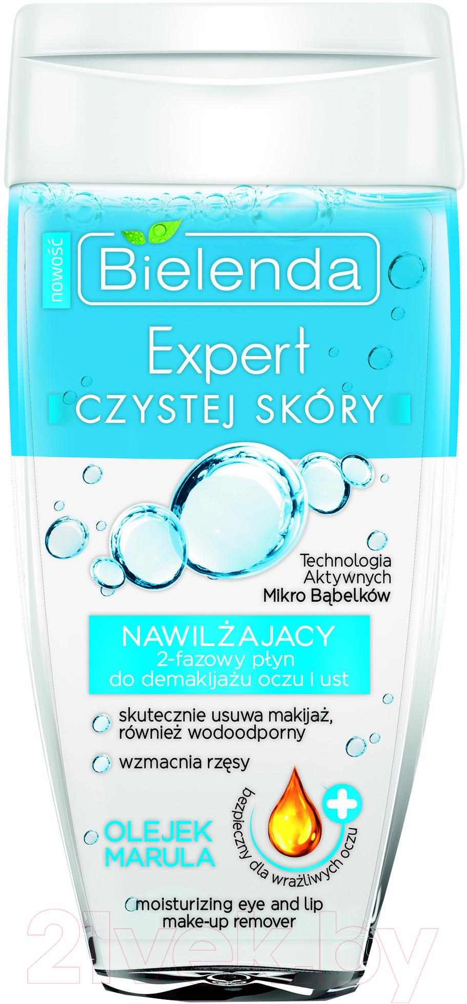 Купить Лосьон для снятия макияжа Bielenda, Skin Clinic Professional марула увлажн 2-фазн д/глаз губ (150мл), Польша