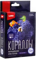 Набор для выращивания кристаллов Lori Фиолетовый коралл / Крк-002 -