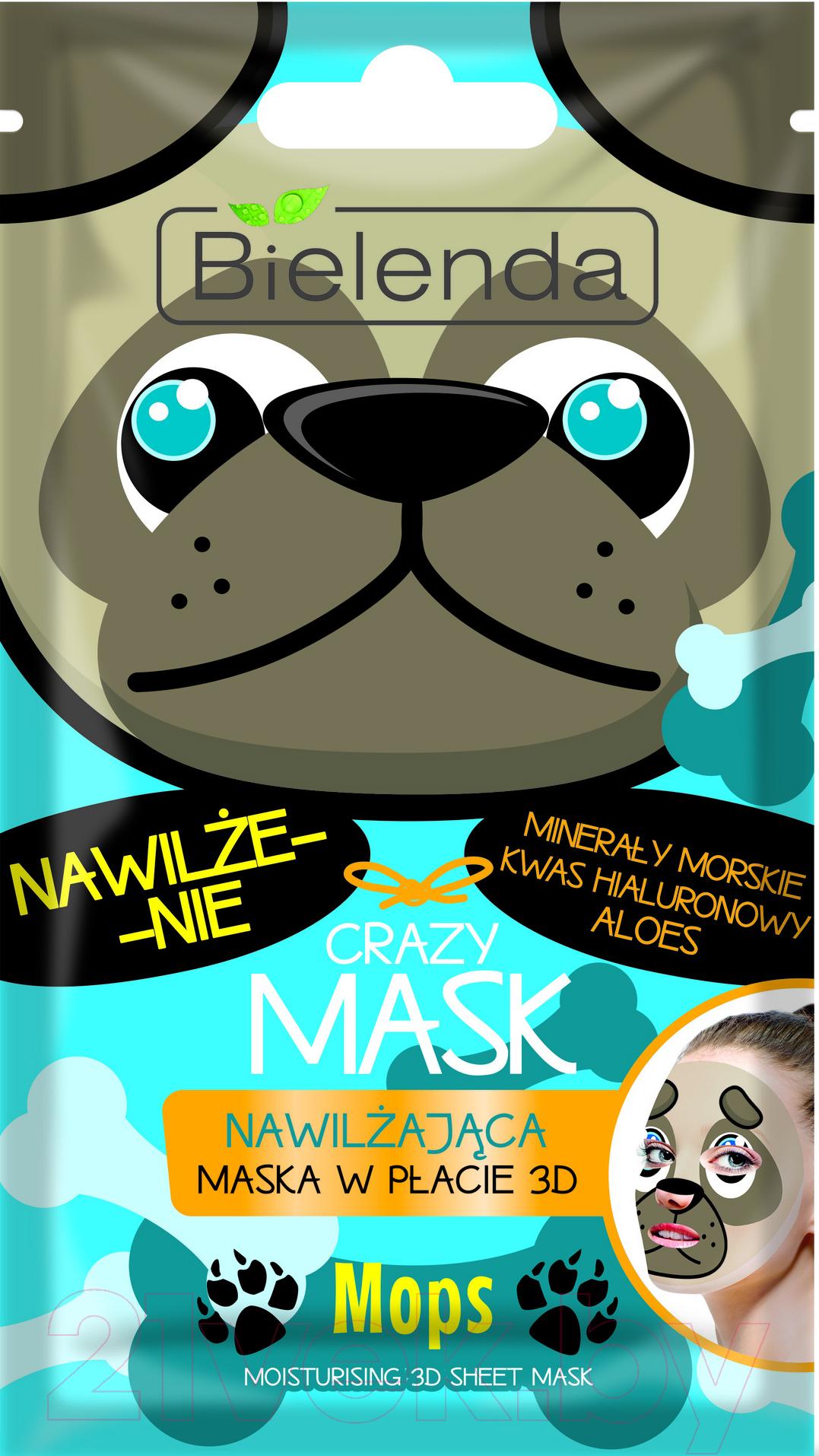 Купить Маска для лица тканевая Bielenda, Crazy Mask Мопс увлажняющая, Польша, Crazy Mask (Bielenda)