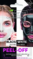 Маска-пленка для лица Bielenda Carbo Detox Peel Off белый уголь очищающая для нее и него (2x6г) -