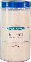 Соль для ванны Mon Platin Натуральная соль Мертвого моря белая (1кг) -