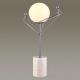 Прикроватная лампа Lumion Kennedy 4467/1T -