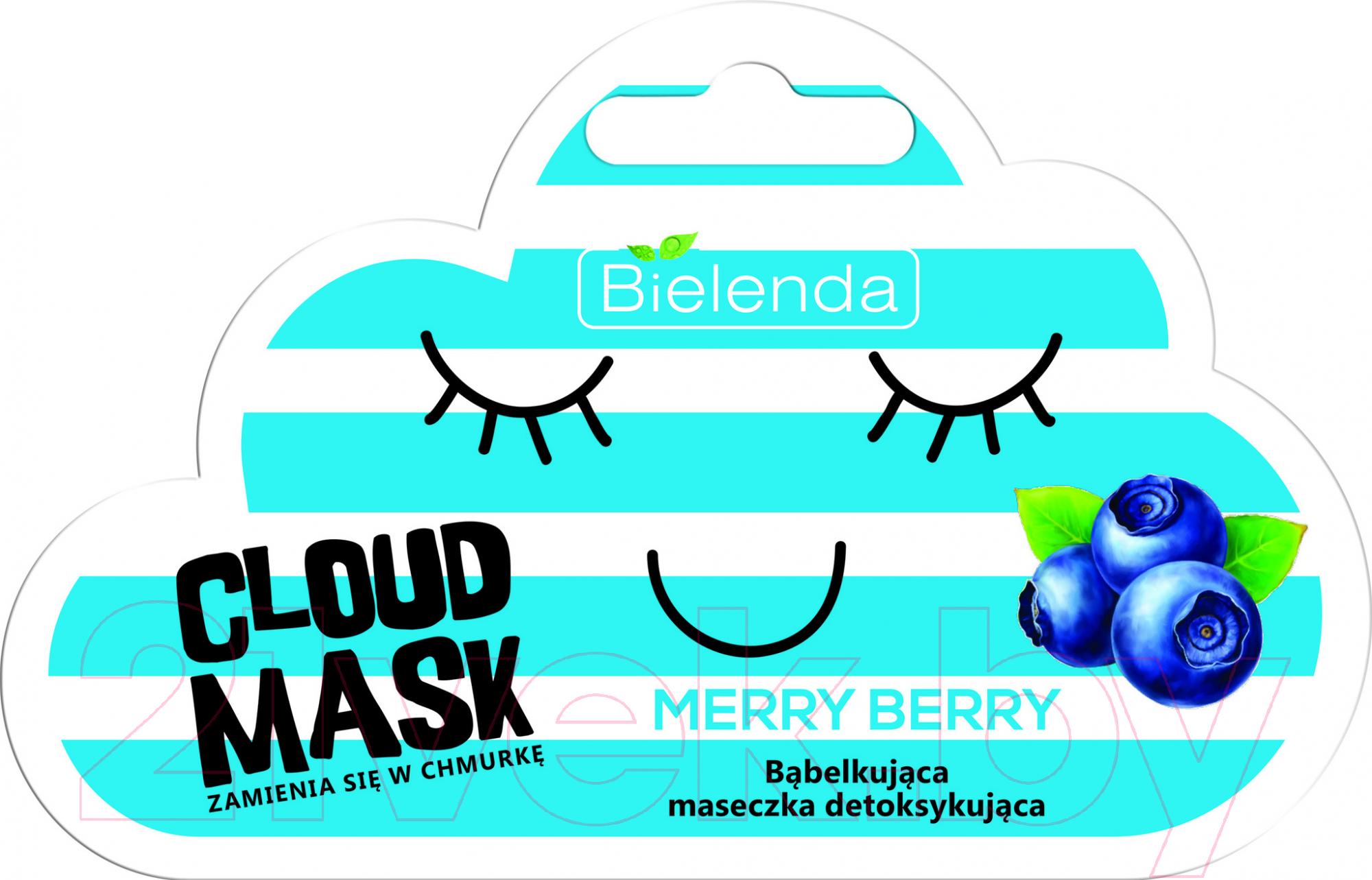 Купить Маска для лица кремовая Bielenda, Cloud Mask Merry Berry детоксифицирующая кислородная (6г), Польша, Cloud mask (Bielenda)