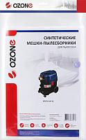 Комплект пылесборников для пылесоса OZONE MXT-401/3 -
