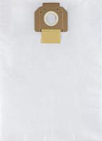 Комплект пылесборников для пылесоса OZONE MXT-301/3 -
