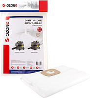 Комплект пылесборников для пылесоса OZONE CP-286/10 -