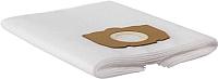 Комплект пылесборников для пылесоса OZONE CP-219/3 -