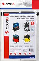 Комплект пылесборников для пылесоса OZONE XT-501 -