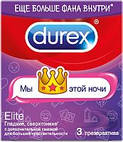 Презервативы Durex Elite Emoji №3 сверхтонкие (3шт) -