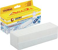 Фильтр для пылесоса OZONE H-01 -