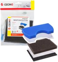 Комплект фильтров для пылесоса OZONE HS-09 -