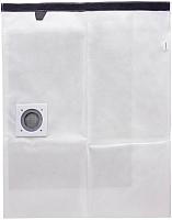 Комплект пылесборников для пылесоса OZONE XT-5219 -