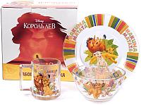 Набор столовой посуды Luminarc Король Лев 18с2055ДЗКорольЛев -
