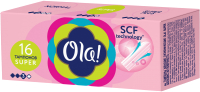 Тампоны гигиенические Ola! Tampons Super Шелковистая поверхность (16шт) -