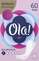 Прокладки ежедневные Ola! Light Тонкие Стринг-мультиформ (60шт) -