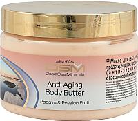 Масло для тела Mon Platin Для предотвращения старения с пассифлорой и папайей (300мл) -
