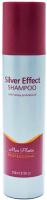Шампунь для волос Mon Platin Silver Effect (250мл) -